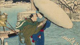 Toyohara Kunichika ukiyo-e