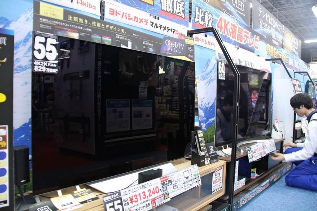 Tienda de tecnología en Japón