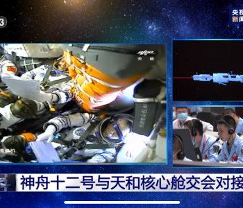 Tripulación misión Shenzou-12