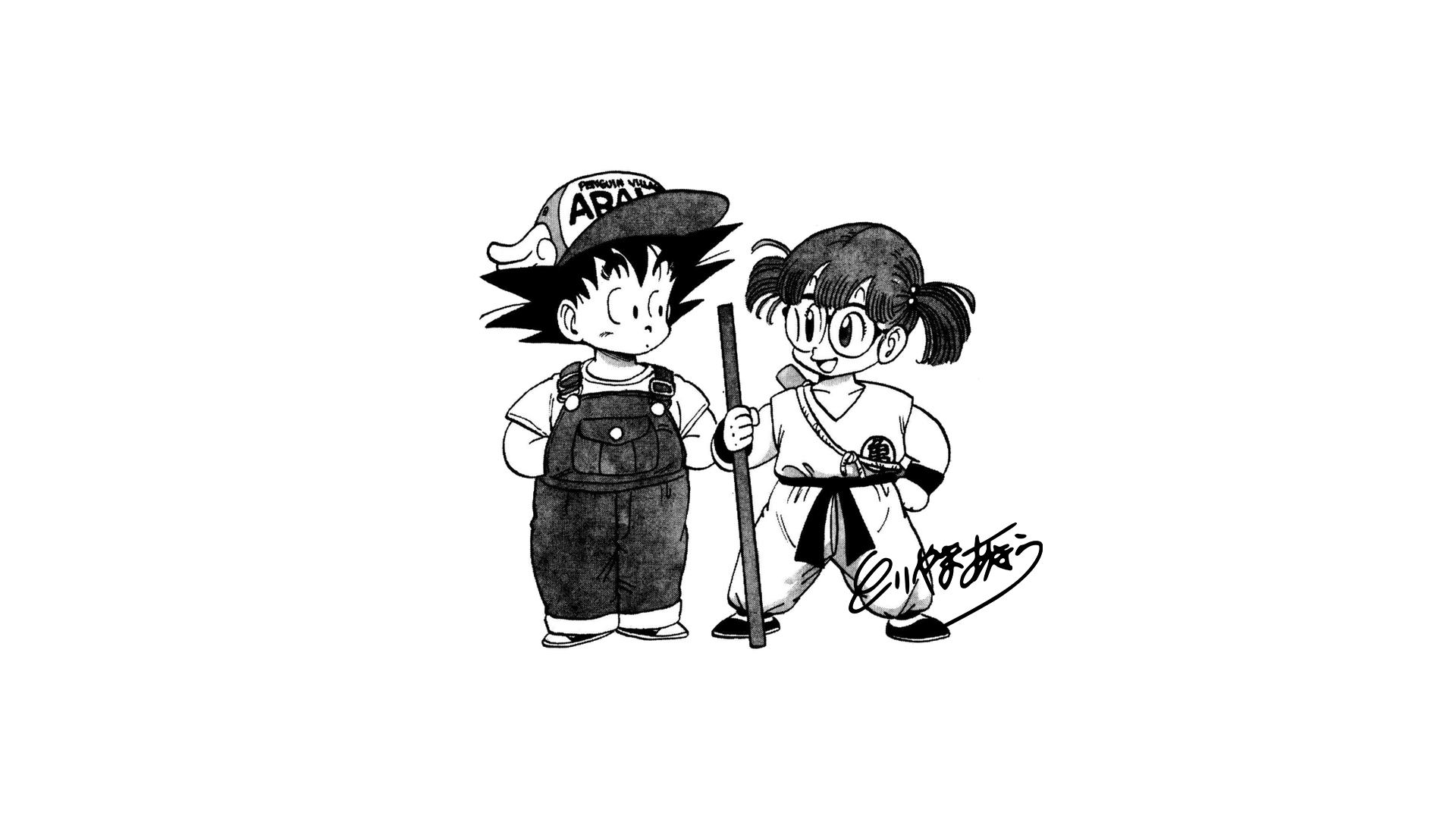 Goku y Arale - Akira Toriyama