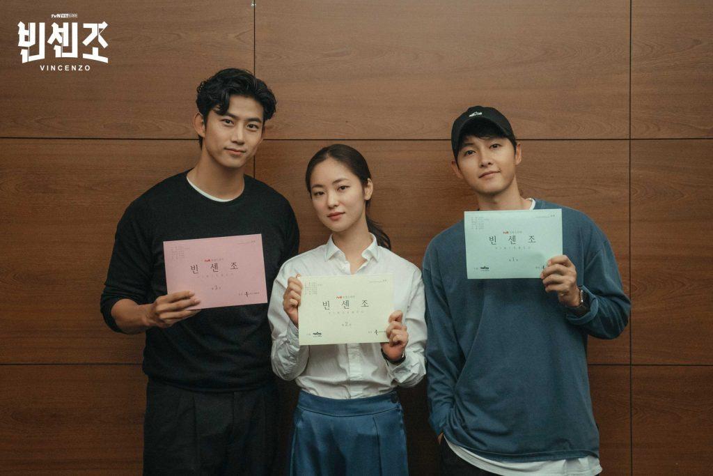 Ok Taec-yeon, Jeon Yeo-been y Song Joong-ki en 'Vincenzo'