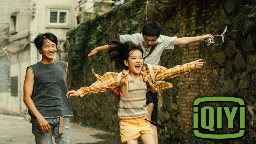 Imagen de 'The Bad Kids', una de las series más aclamadas de la plataforma iQiyi